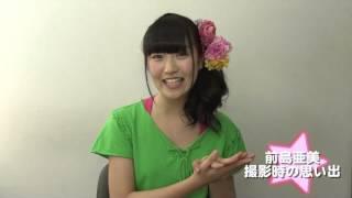 人気急上昇中のSUPER☆GiRLS! 個々のメンバーにフィーチャーした新アイ...