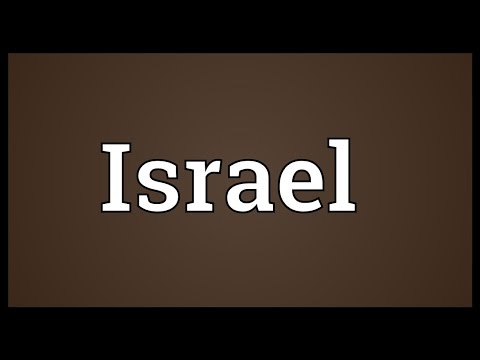 Israel Meaning