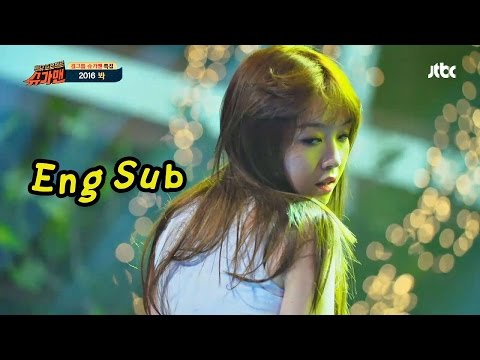 'Look 2016' in R & B by Minah of Girl's Day and Verbal Jint