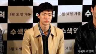 160315 용산 CGV 영화 수색역 언론 시사회 공명