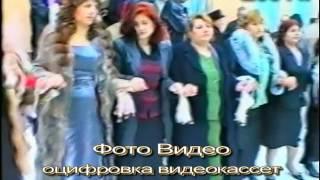 Yezidi wedding Kurdish song ЕЗИДСКАЯ СВАДЬБА  2004г  Exclusive Оцифровка видеокассет