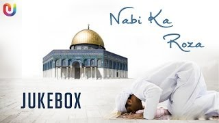 Ramzan Naat 2014 - Eid Mubarak Songs - Nabi Ka Roza | Best Top 10 Ramadan Songs Collection