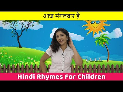 Aaj Mangalwar Hai Chuhe Ko Bukhar Hai | Hindi Rhymes For Children