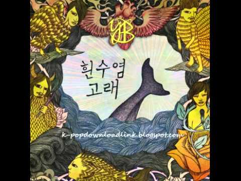 YB -  나는 나비 (2011 Ver.)