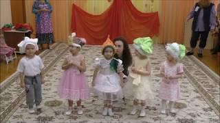 """Осенний утренник в группе """"Колокольчик"""""""