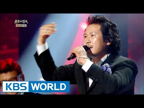 Rose Motel - Don't Leave | 장미여관 - 떠나지마 [Immortal Songs 2]