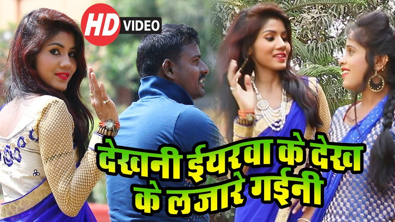 Bhojpuri New Superhit Video Songs 2018 -    -4156