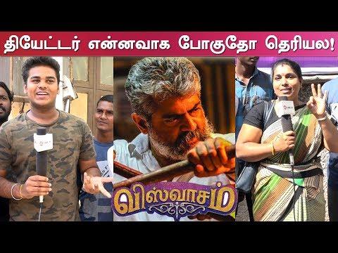 Theater Ennavaga pogutho Theriyala - Viswasam Fans Exceptations   Tamil CInema   Kalakkal Cinema