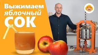 чем выжать сок быстро и качественно? Пресс для сока Hanhi!