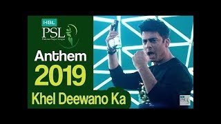 HBL PSL 2019 Anthem  Khel Deewano Ka Official Song  Fawad Khan ft  Young Desi  PSL 4