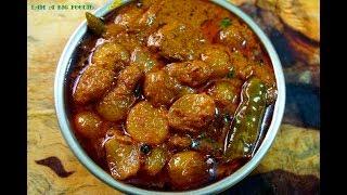 Ennai Kathirikai Curry Recipe