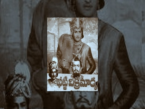 Bhatti Vikramarka