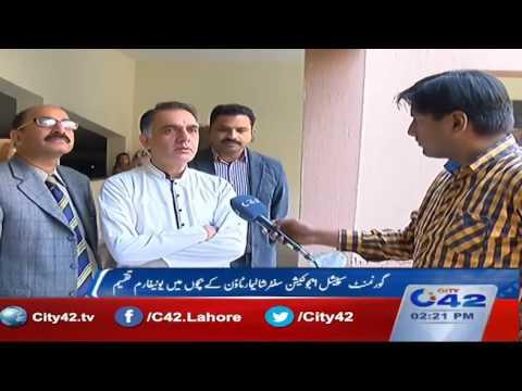 Uniform distribution in Govt Special Education Center Shalimar Town