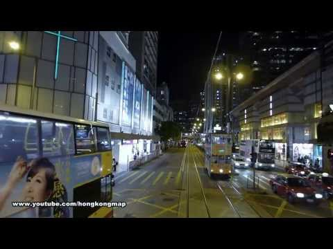 Hong Kong Tram Night Ride ( Shu Kuk St. to Tin Chiu St. )  香港電車 書局街-電照街