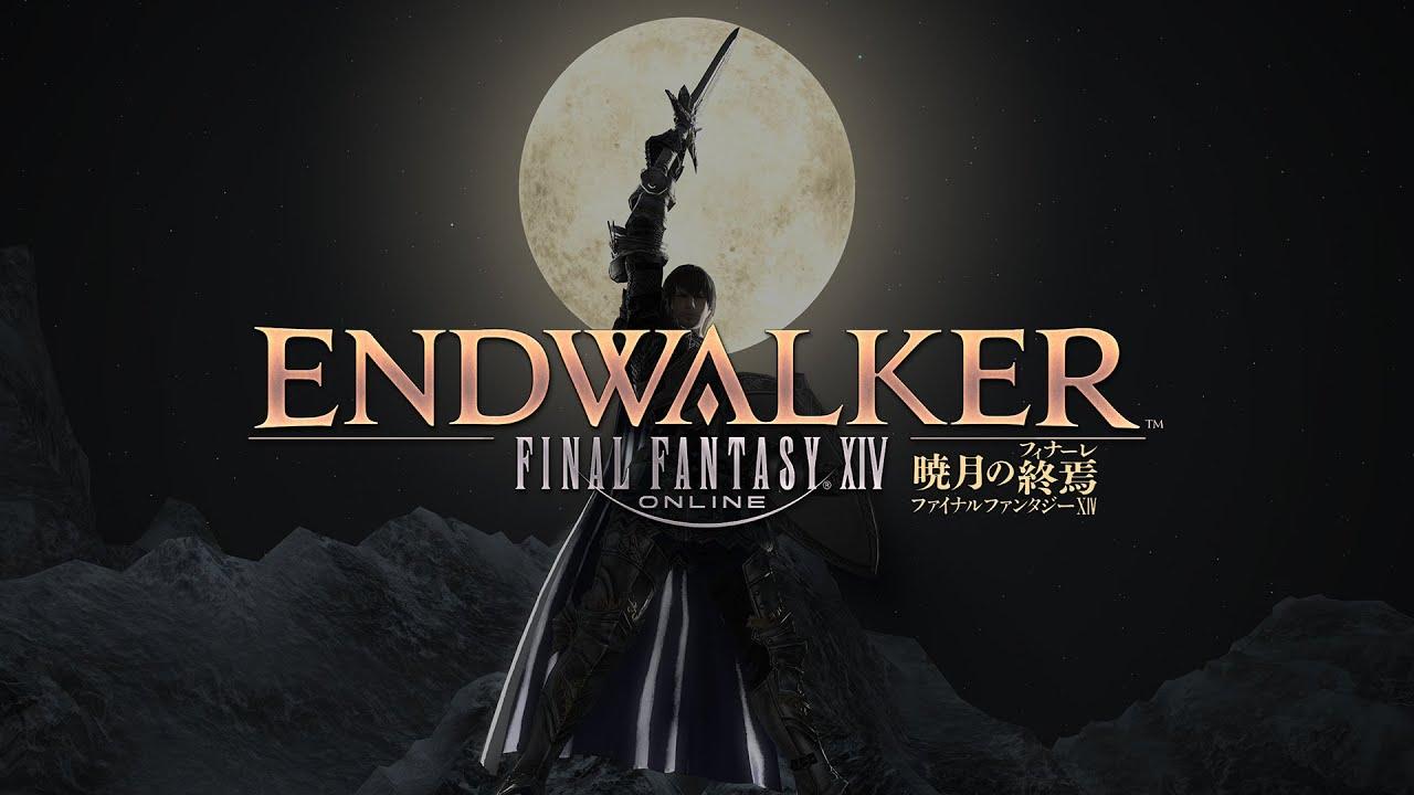 FINAL FANTASY XIV: ENDWALKER Benchmark Trailer