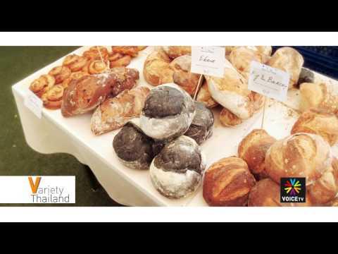 Variety Thailand with Grace Robinson : Bangkok Farmers Market