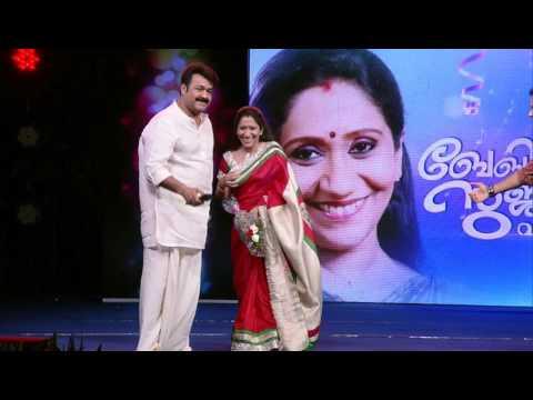 Baby Sujatha Vayas 50 I Stage Show - Part 6 I Mazhavil Manorama