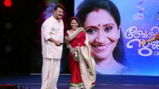 Baby Sujatha Vayas 50 I Stage Show - Part 6 I Mazhavil Manorama