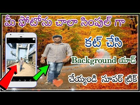 Simple way to remove photo background in PicsArt || how to background changer of photo in picsart