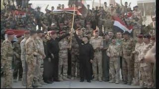 أخبار عربية - العراق يعلن هزيمة داعش في الموصل