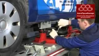 Платформенный стапель для кузовного ремонта Е-110 SIVER - пример работы(«АвтоПромИмпорт» - отечественная компания, занимающаяся реализацией специализированного оборудования..., 2013-09-12T12:53:42.000Z)