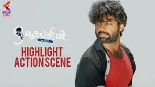 Kannada Action Scenes | Happy Birthday Kannada Movie | Sachin | Sadhu Kokila | Ambareesh