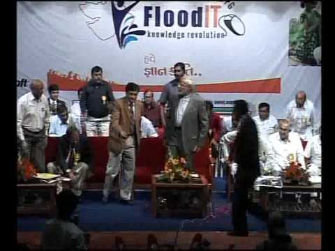 Flood IT 1 - part 5 of 9 - Gujarat Urban Co-Operative Banks Federation