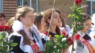 25 мая для выпускников воскресенских школ прозвенели последние звонки