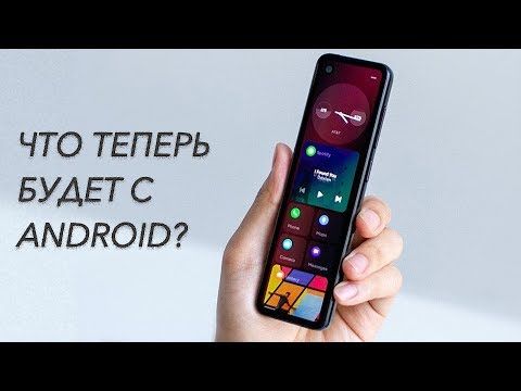 Вот вам будущее Android 😂 / Экран IPhone 11 Pro Царапается О Воздух