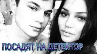 Дом-2 Последние Новости на 6 ноября Раньше Эфиров (6.11.2015)