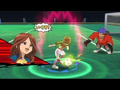 Inazuma Eleven Go Strikers 2013! Inazuma Girls Vs Orpheus Wii 1080p (Dolphin/Gameplay)