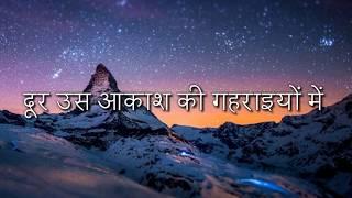 Adiyogi ( Har Har Mahadev ) | Full Song Lyrics | Full Mahadev Special Whatsapp Status