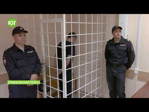 В Ермаковском районе осудили браконьера