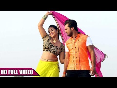 FULL SONG | Balamuwa Ho Tohre Se Pyar | Khesari Lal Yadav, Kajal Raghwani | HD