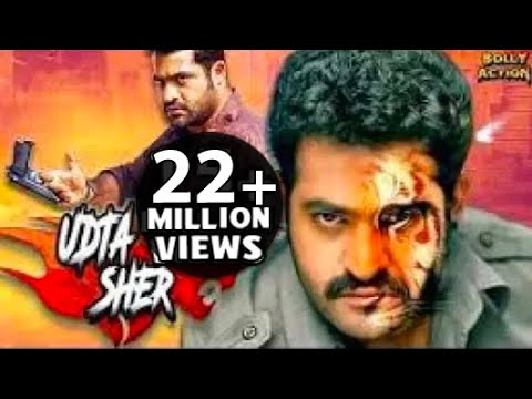 Udta Sher Full Movie Hindi Dubbed Movies  Full Movie Jr Ntr Movies Action Movies Youtube