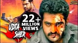Udta Sher Full Movie | Hindi Dubbed Movies 2018 Full Movie |  Jr. NTR Movies | Action Movies