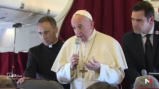 البابا فرنسيس : نداء القدس يشكل خطوة إلى الأمام والتآخي الديني سمة مميزة لمدينة القدس