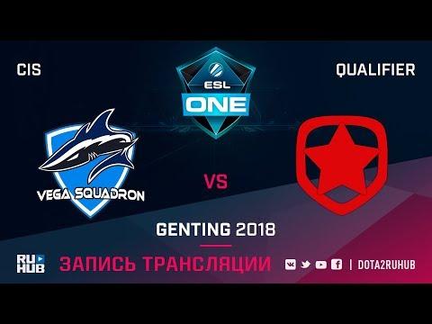 Vega Squadron vs  Gambit Esports vod