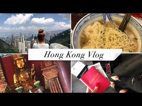 Vacation With Us: Hong Kong Vlog