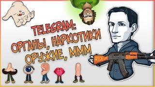 Криптовалюта Telegram gram - криминал и наркотики! ASIK майнеры D9 decred (DCR) и S11 siacoin (SC)