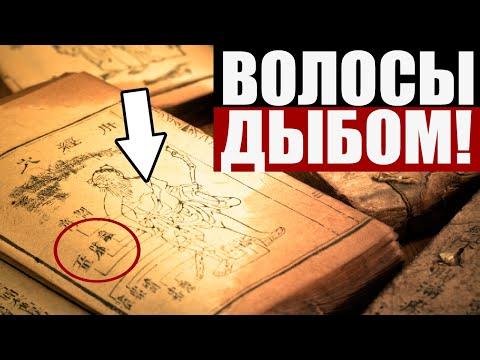 ЗАПРЕЩЁННЫЙ ФИЛЬМ!!! ДРЕВНИЕ ТАЙНЫ КОТОРЫЕ ЛУЧШЕ НЕ ЗНАТЬ! 15.09.2020 ДОКУМЕНТАЛЬНЫЙ ФИЛЬМ HD - Ruslar.Biz