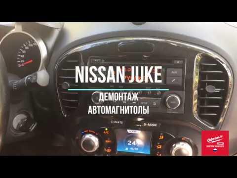 Демонтаж магнитолы NISSAN JUKE.Car radio remove