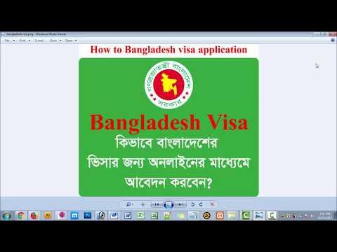 bangladesh visa application