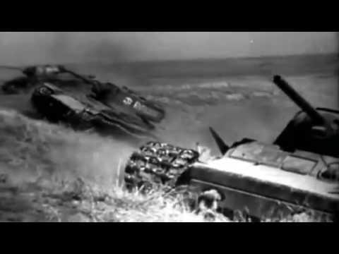 Стихи о войне (Великой Отечественной, 1941-1945)
