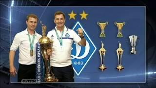 Почему Ребров покинул пост тренера Динамо?