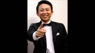 ラジオ番組 有吉弘行のSUNDAY NIGHT DREAMERで THE MANZAI 2013の高島彩...