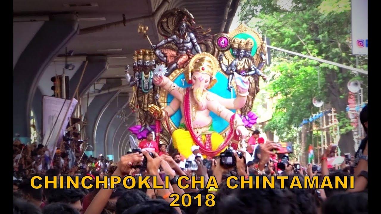 chinchpokli cha chintamani 2018