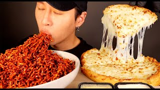 ASMR MUKBANG BLACK BEAN FIRE NOODLES & EXTRA CHEESY PIZZA (No Talking) EATING SOUNDS | Zach Choi