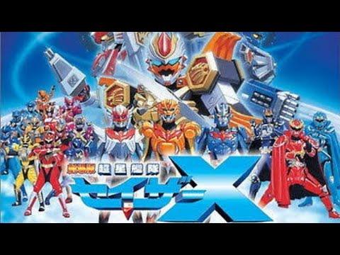 Sazer X The Movie Star Warrior Fight(Subtitle Indonesia)