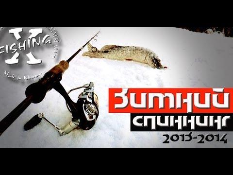 летняя рыбалка на спиннинг - 2013-12-17 02:19:37
